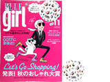 ELLE girl (エル・ガール) 2015年 11月号 《付録》 カール・ラガーフェルド特製ミラー