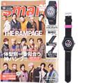 smart (スマート) 2019年 10月号 《付録》 24KARATS(トゥエンティーフォーカラッツ)ブラックミリタリー腕時計