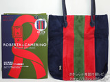 ROBERTA DI CAMERINO 2012 autumn winter collection 《付録》 豪華ベロア調トートバッグ
