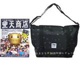 豊天商店スペシャルブック 2013 《付録》 アイテム名