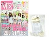Used Mix (ユーズドミックス) 2013年 07月号 《付録》 Dear couture(ディアクチュール) シースルー靴下