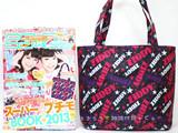 ニコ☆プチ 2013年 02月号 《付録》 ZIDDYオリジナルトートバッグ