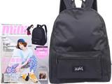 mini (ミニ) 2019年 08月号 《付録》 X-girl(エックスガール)特製 25th anniversary 超豪華バックパック