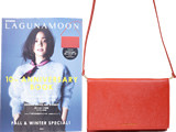 LAGUNAMOON 10TH ANNIVERSARY BOOK 《付録》 2WAY仕様のおしゃれポーチ