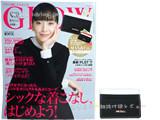 GLOW (グロー) 2014年 10月号 《付録》 MAX&Co.革製カードケース