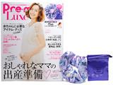 2014-15年版 Pre-mo Luxe 《付録》 ANNA SUI mini シュシュ&巾着ポーチ