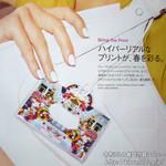 ロンシャン×メアリー・カトランズ特製プリントパスケース【VOGUE JAPAN (ヴォーグ ジャパン)2012年 05月号】