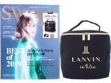 sweet (スウィート) 2020年 01月号 《付録》 LANVIN en Bleu(ランバンオンブルー)マルチボックス
