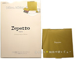 Repetto 2013 Spring/Summer Collection 《付録》 折りたたみミラー