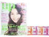 bea's up (ビーズアップ) 2014年 07月号 《付録》 メルサボンの新作クレンジングジェル2種!フェイスウォッシュ2種!