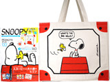 SNOOPY in SEASONS~PEANUTS-Looking back on 65 years~ 《付録》 SNOOPY×SANRIO 復刻アート スクエアトート