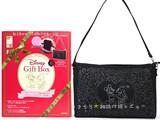 Disney Gift Box 《付録》 オリジナルパーティバッグ
