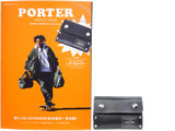 PORTER PERFECT BOOK PORTER/TANKER 35th Anniversary 《付録》 レザーIDホルダー