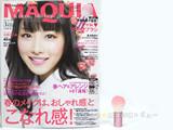 MAQUIA (マキア) 2013年 03月号 《付録》 Pinkチークブラシ