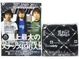 Samurai magazine (サムライ マガジン) 2013年 07月号 《付録》 10-FEET×Subcietyのタオル