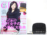 GLOW (グロウ) 2013年 01月号 《付録》 マッキントッシュ フィロソフィー エナメル調贅沢お財布