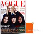 VOGUE JAPAN (ヴォーグ ジャパン) 2014年 09月号 《付録》 TORY BURCH 特製ミラー&ケース