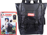 CHUMS BACKPACK BOOK 《付録》 ロゴプリントバックパック
