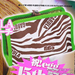 GARULAコスメポーチ【egg (エッグ) 2012年 05月号】