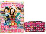 ニコ☆プチ 2014年 10月号 《付録》 SISTER JENNI バニティペンポーチ