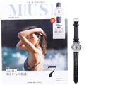 otona MUSE (オトナ ミューズ) 2019年 07月号 《付録》 ヴィンテージ調ミッキーマウスの洒落てる腕時計