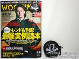 NINE RULAZ LINE特製コイン・ケース【WOOFIN' (ウーフィン) 2012年 03月号】