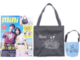 mini (ミニ) 2021年 5月号 《付録》 PEANUTSオリジナル 保冷・保温弁当バッグ&カップホルダー