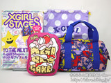 X-girl Stages 2012 Fall&Winter 《付録》 マルチバッグ&ポーチ&巾着セット