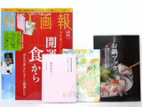 「千總」鳳凰柄文庫本カバー、金子みすゞ選集