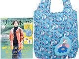 リンネル 2021年 12月号増刊 《付録》 MOOMIN(ムーミン)リトルミイのガーランド柄BIGサイズエコバッグ