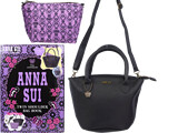 ANNA SUI TWIN SHOULDER BAG BOOK 《付録》 使える4点セット