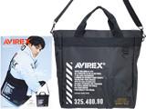 AVIREX Special Book 《付録》 2Wayショルダーバッグ