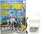 CYCLE SPORTS (サイクルスポーツ) 2013年 09月号 《付録》 防水ポーチ