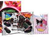【キャンペーン景品】対象商品2個でマイメロディ プラグマスコット