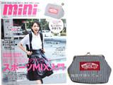 mini (ミニ) 2014年 09月号 《付録》 VANS(ヴァンス)特製 トレンド ヒッコリーがまぐち