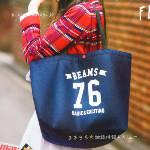 【速報】2014年12月号付録 ビームスフェルトBAG、ピンクラテフリルポーチ