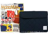 Mono Max (モノ・マックス) 2014年 10月号 《付録》 マッキントッシュ フィロソフィー キルティングケース