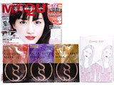 MAQUIA (マキア) 2017年 12月号 《付録》 FLOWFUSHI SAISEIシートマスク3種、maegamimami描きおろし2018年ダイアリー