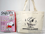 PEANUTS CHARACTER BOOK SNOOPYと72人の仲間たち! 《付録》 HYSTERIC GLAMOURスマイルBIGトート