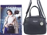AGATHA PARIS Bag Book 《付録》 スコッティチャーム付きボストンショルダーバッグ
