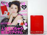 sweet (スウィート) 2012年 10月号 《付録》 コーチレガシー ノート!付箋!万能ケース!
