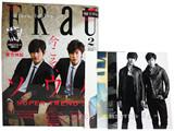 FRaU (フラウ) 2014年 02月号 《付録》 東方神起 大判ポストカード4枚セット