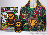 BAPE KIDS(R) by a bathing ape(R) 2012 SUMMER COLLECTION 《付録》 お出かけに便利なバッグ&パスケース