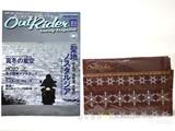 Out Rider(アウトライダー) 2013年 02月号 《付録》 マルチヘッドウェア