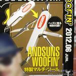 WOOFIN' (ウーフィン) 2012年 06月号 《付録》 ANDSUNS特製マルチ・ツール
