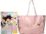 ピチレモン 2014年 09月号 《付録》 LIZ LISA ローズ柄BIGトートバッグ