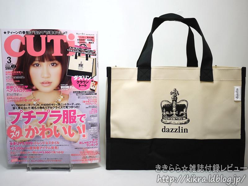 中田有紀様、あなたのブログは嘘ばかりです。アナウンサー史上最低のデキ婚女!PART219 [転載禁止]©2ch.net->画像>227枚