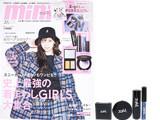 mini (ミニ) 2019年 01月号 《付録》 X-girl特製クリスマスコフレ売れ線4点セット♥