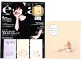 タイトル 《付録》  山本容子「犬」の銅版画カレンダー+ポチ袋3枚