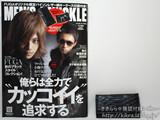 MEN'S KNUCKLE (メンズナックル) 2012年 11月号 《付録》 FUGAオリジナル限定バイソンレザー柄キーケース
